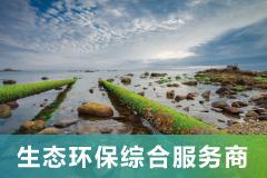 郑州市南水北调配套工程22#泵站前池进行清淤