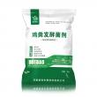 鸡粪发酵菌剂_微生物发酵鸡粪专用有机肥高温腐熟发酵菌种