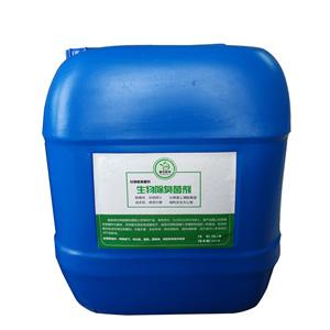 除臭剂-生物除臭剂去除氨气硫化氢等引起的恶臭气体,安全高效无毒害